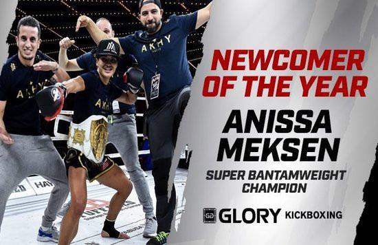 Anissa Meksen y su 2017 dorado en GLORY