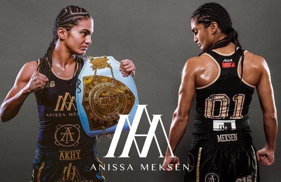 Anissa Meksen ya tiene rival para GLORY 52