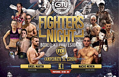 fighters night