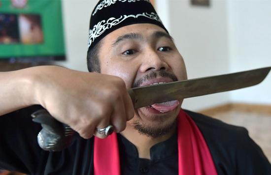 Debus arte marcial