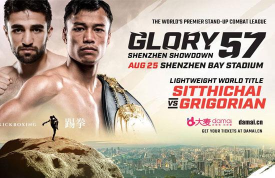 Glory 57