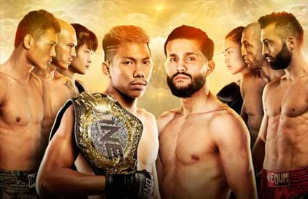 ONE Championship: Dreams Of Gold este viernes 16 de agosto