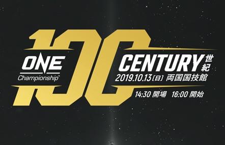 ONE Championship 100 CENTURY