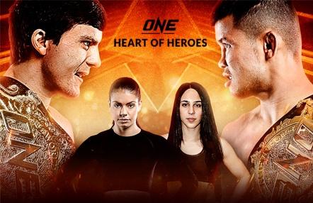 'ONE: Heart of Heroes', pospuesto a junio en Ho Chi Minh a causa del coronavirus